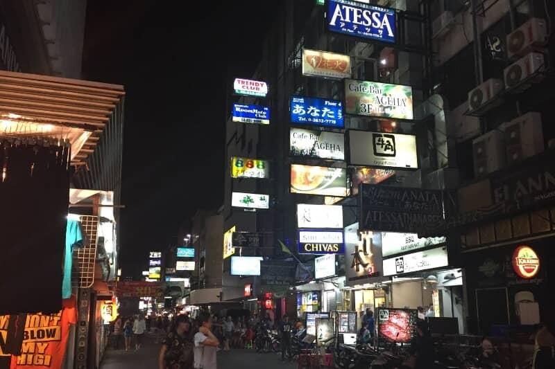 バンコクでタイパブ・カラオケを開業して経営者になる方法とは