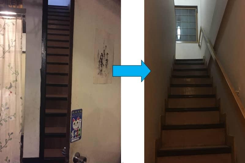 きゅうきゅう 階段