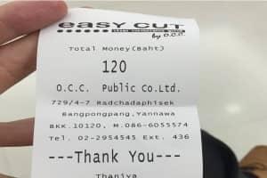 バンコクの1000円床屋のチケット