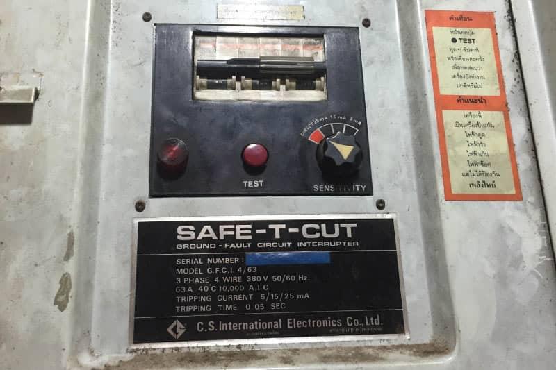 店舗や事務所物件を借りる際は電気代にも注意!コストカットの方法