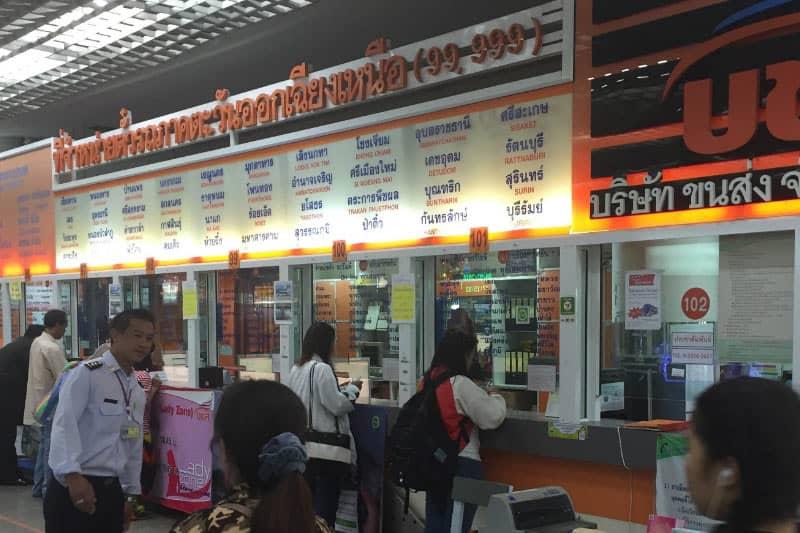 タイでカラオケ店を開業する場所選び 地方都市編