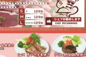 日本語表記・デザインにはいろいろな落とし穴があります。