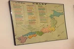 印刷物 日本語 タイ語