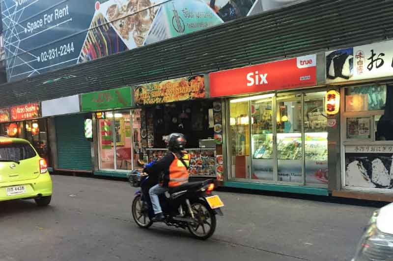 バンコク・タニヤプラザ前のプレハブコンテナ店舗の家賃と借りる方法