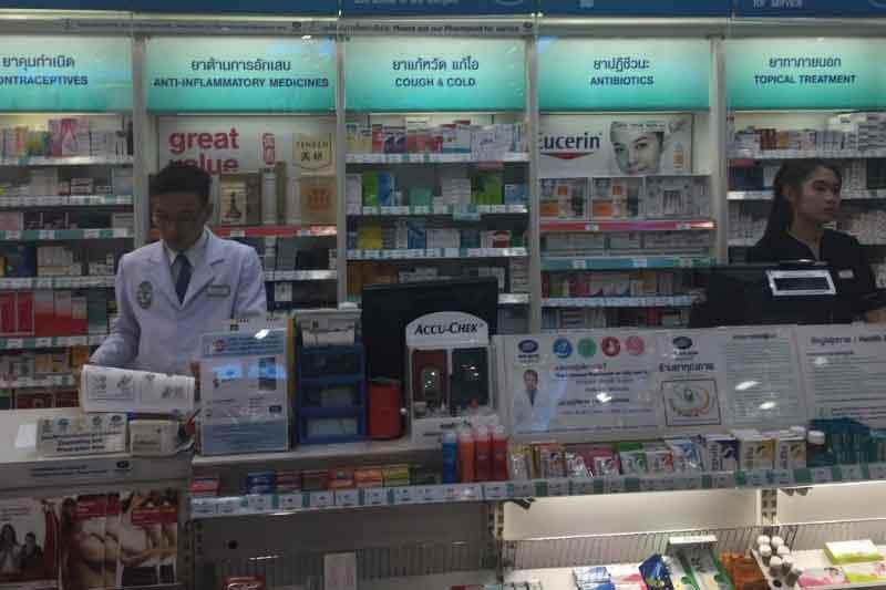 タイで原因不明で脚がかゆいので薬局で薬を処方してもらった