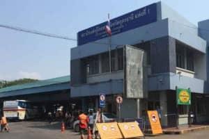 ウドンタニ バスターミナル