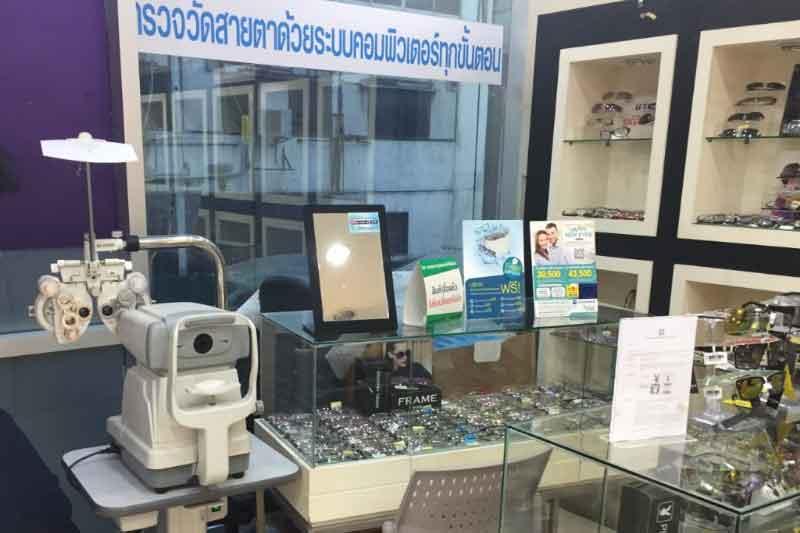 タイ・バンコクでコンタクトレンズを買える場所・方法・料金・品質