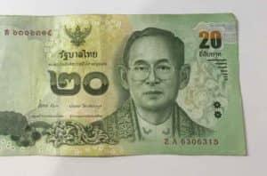 タイ 両替
