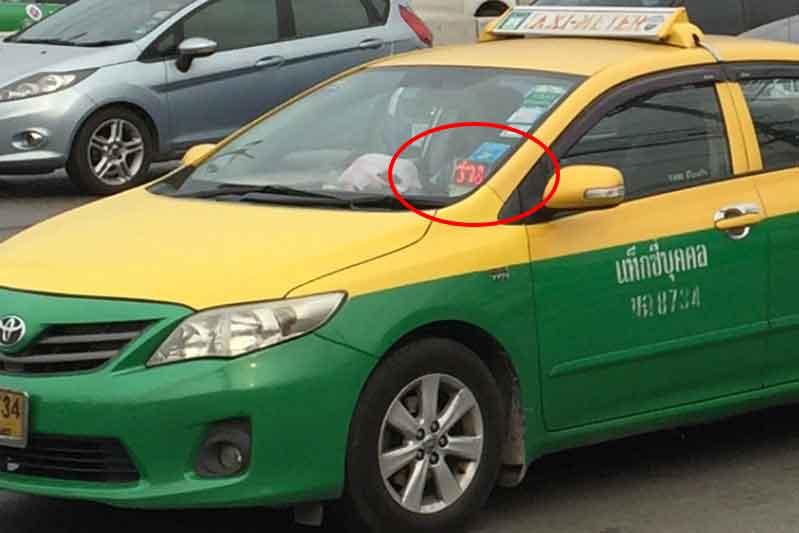 タイ タクシー 空車
