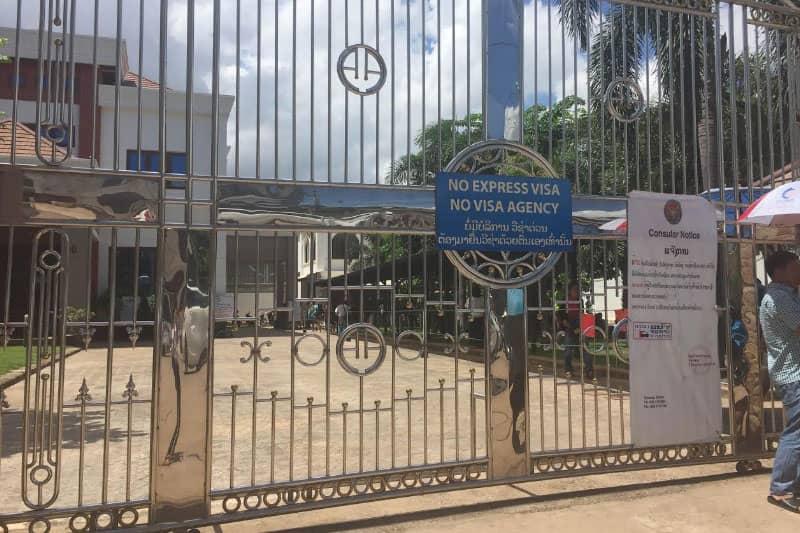 タイ領事館