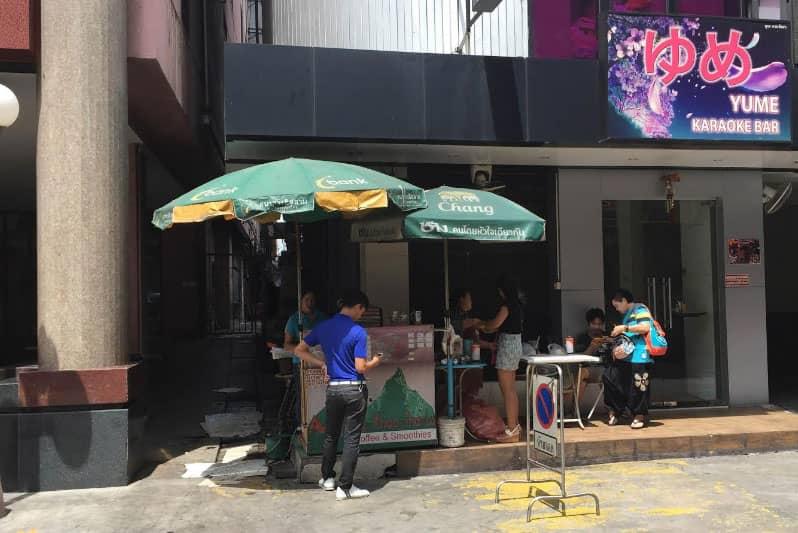 タニヤ屋台コーヒー