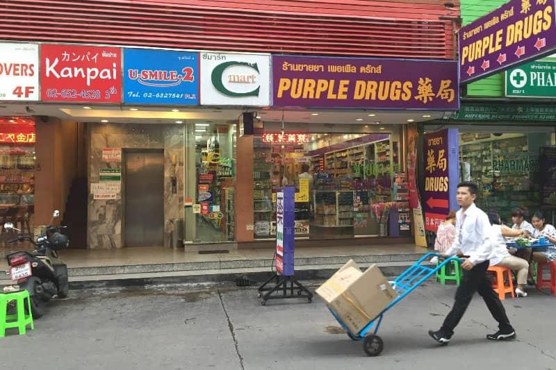 見たまんま、紫の薬局です。