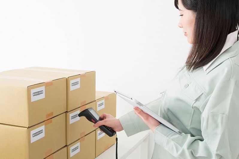 シーロムのレンタルBOX・貸倉庫ちょっとした荷物保管に格安で便利