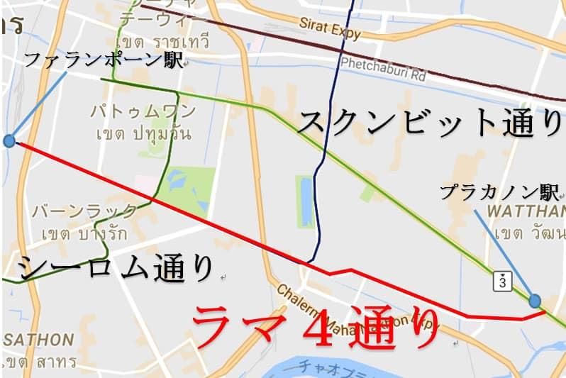 ラーマ4世通りバンコクのホテル・買い物・飲食店など便利・観光情報