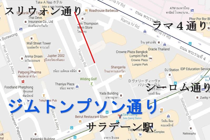 ジムトンプソン通り地図