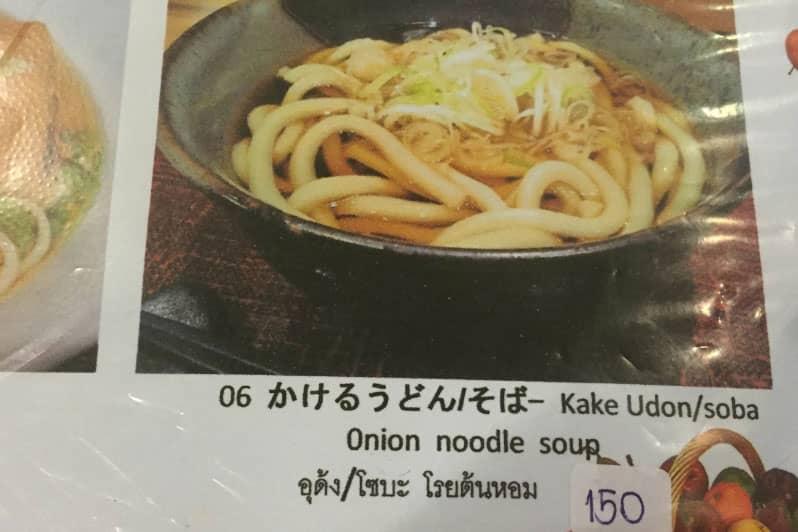 変な日本語メニューに爆笑!スラウォンの居酒屋「光」・料理はおいしい