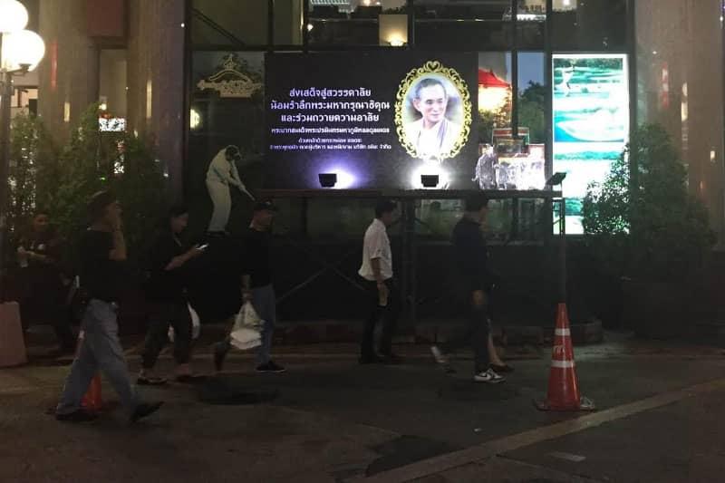 国王陛下を追悼する看板(17日・シーロムタニヤ通り。)