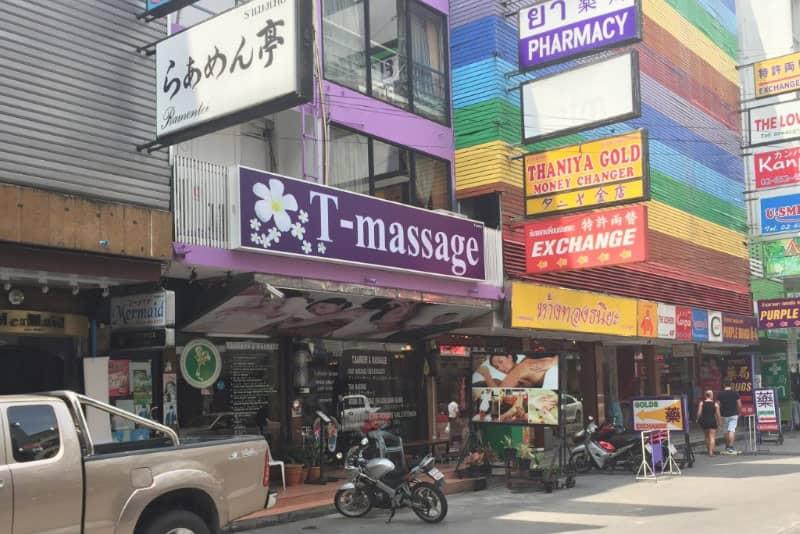 T-MASSAGEタニヤ要注意店!チップ強要・手抜きで悪評どおり