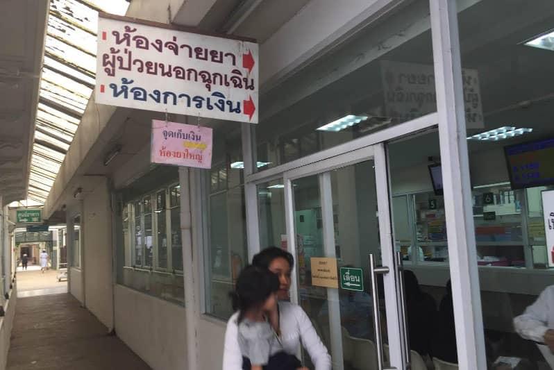 薬局の入り口