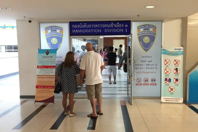 タイ観光ビザの延長手続き方法・バンコクのイミグレ行き方と基礎知識