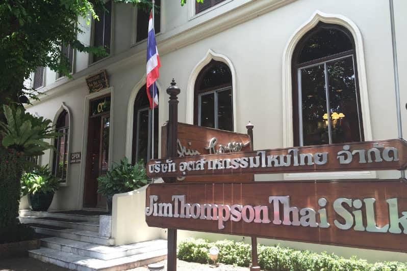 ジムトンプソン本店タイ土産シルクと素敵なカフェのシーロム観光名所