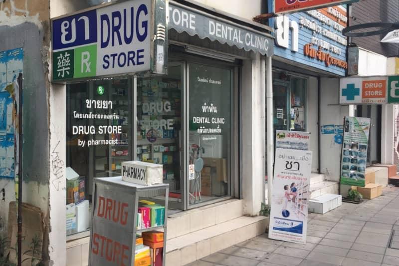 タイ語で病気症状を指さし会話帳・薬局や病院で風邪薬を買う方法
