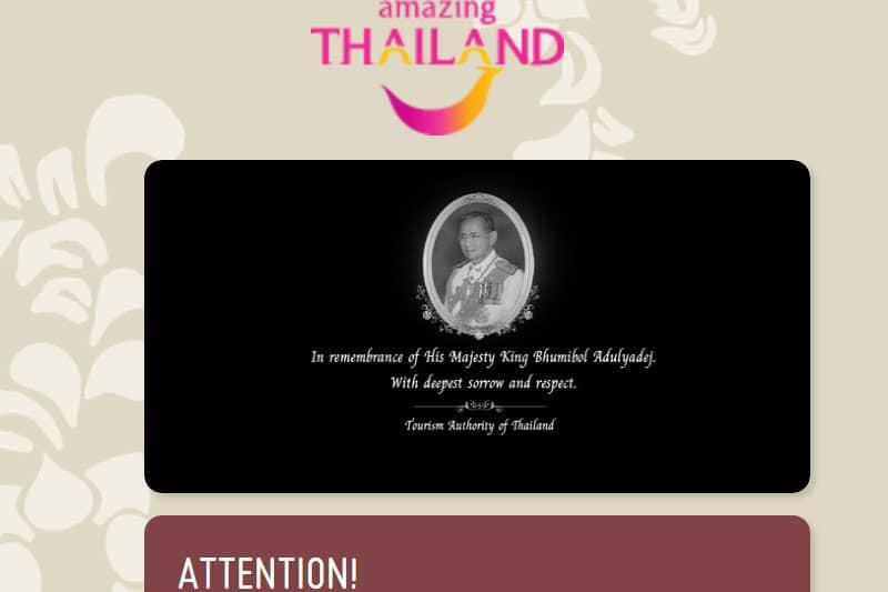 タイ新国王即位の皇太子殿下とは・街の様子と年末観光や夜遊びの影響