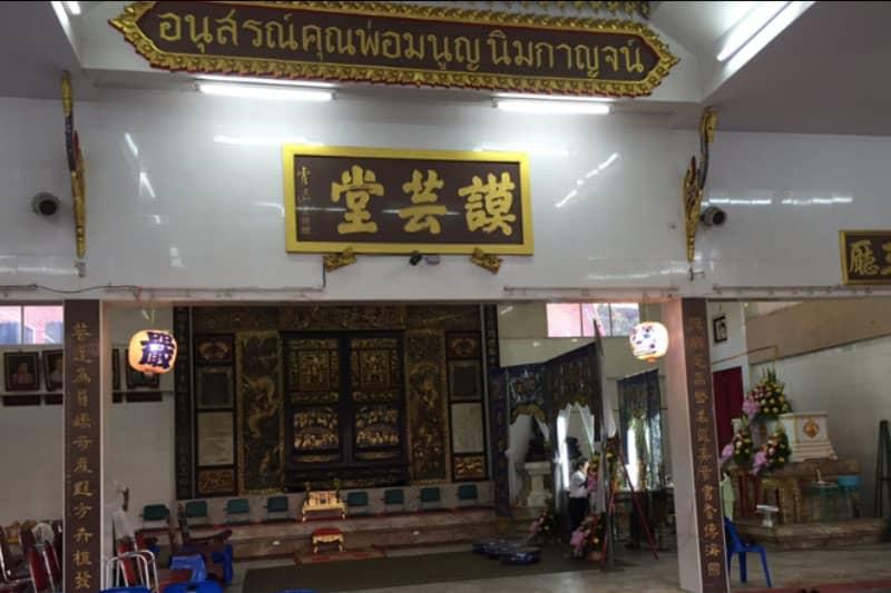 タイの寺や古い商店にはタイ語と一緒にこのような漢字の看板がかかっていたりします。でも特に中国人がいるというわけではないのです