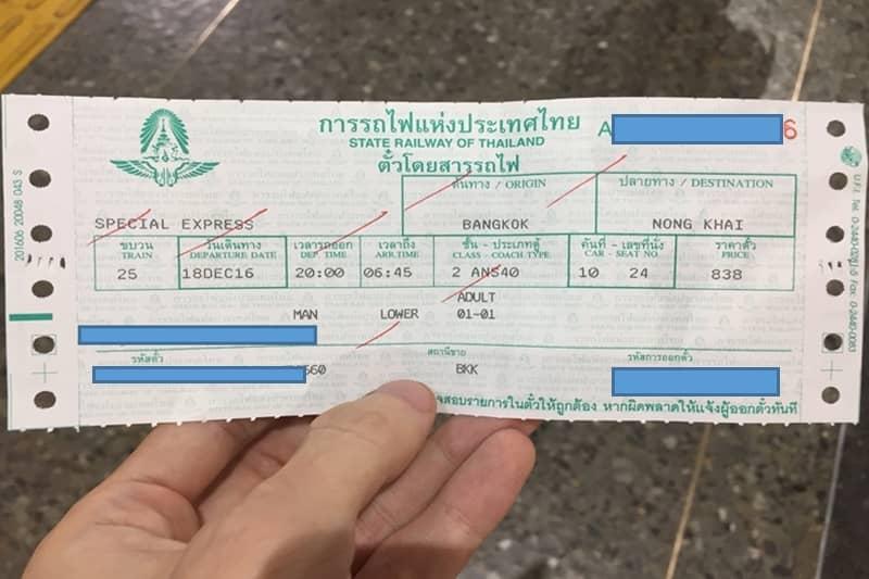 タイの寝台列車の切符。当日買えました。