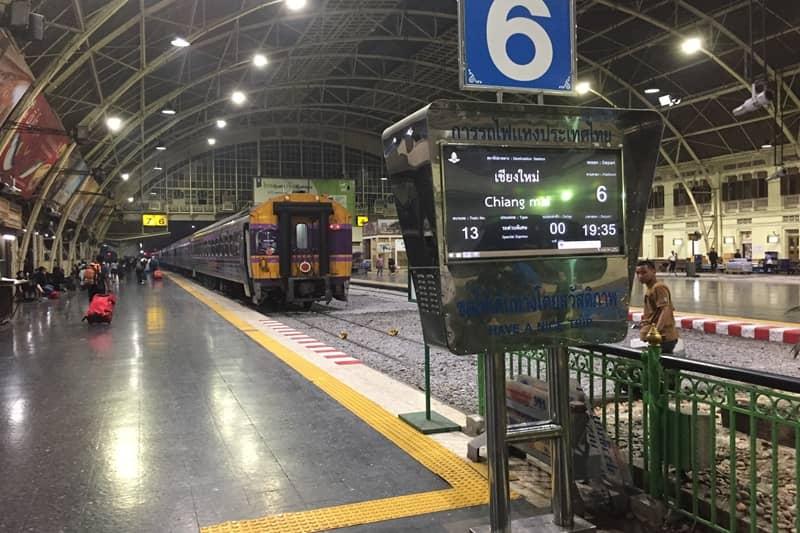 タイの深夜特急!ビザランも便利バンコク~ラオス鉄道旅・寝台車料金