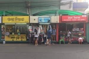 タニヤ通り沿い・ダーツバー居抜き店舗物件売買・譲渡金と家賃情報