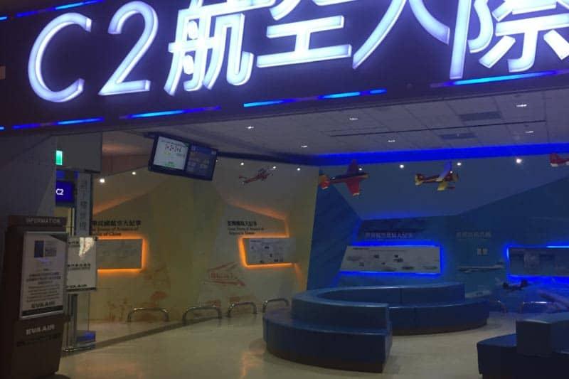 台湾・桃園国際空港内部の待合スペース。