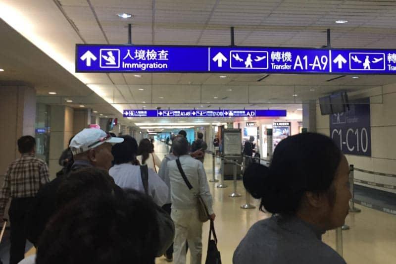 台湾・桃園国際空港の案内板。