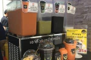 タニヤパッポン近く24時間営業喫茶「カフェアマゾン」WiFiスポット