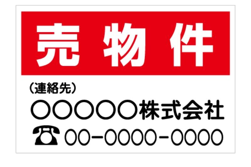 バンコクタニヤパッポン店舗物件売却・居ぬき不動産探し依頼について