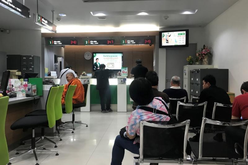 タイの銀行振り込み方法と手数料・銀行口座がない外国人でも送金できる!