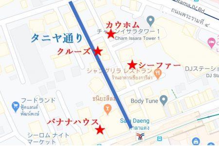 タニヤ通り近隣タイ料理おすすめ店一覧マップ2020年人気の飲食店情報