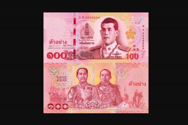タイ 夜遊び 持ち物