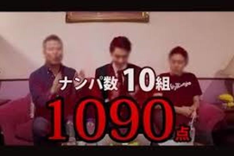 """タイで日本人""""わいせつナンパ動画""""炎上理由と謝罪内容・現地の声"""