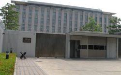 タイの「わいせつナンパ動画事件」日本大使館に抗議署名が提出される